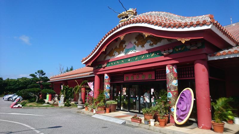 沖縄の人気お菓子・『紅イモタルト』がもうすぐあなたの手元に。。