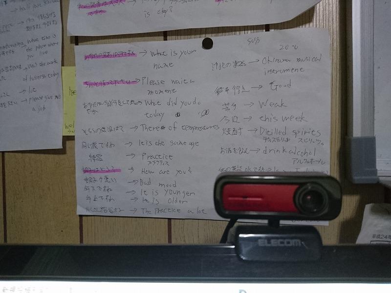 デスクトップに取り付けた ビデオチャットカメラ