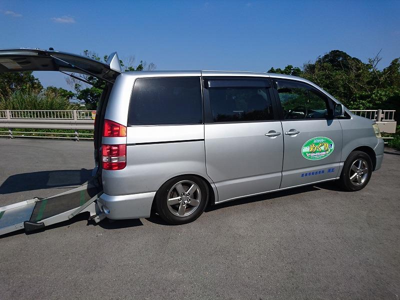 乗用車ベースのファミリカーでもあるクルマは日本各地で見られますよね。