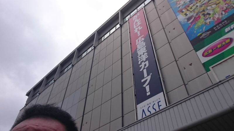 素人は地名が入っている建物・看板を撮りたがるよね。