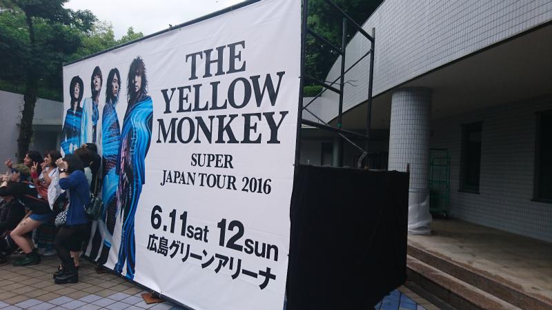『黄色いサル』  戦後、日本人を卑下する英語。