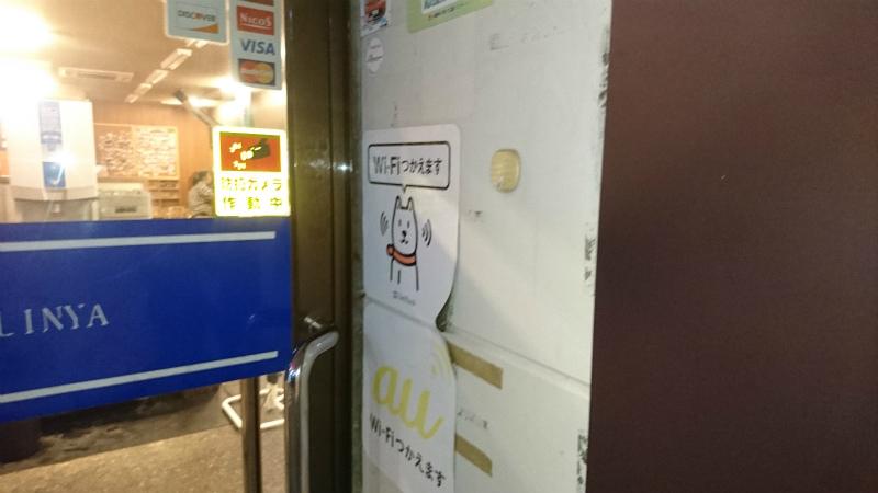 これからの時代の飲食店はWi-Fi完備必須ですよ!!
