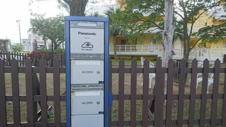 電気自動車・充電設備