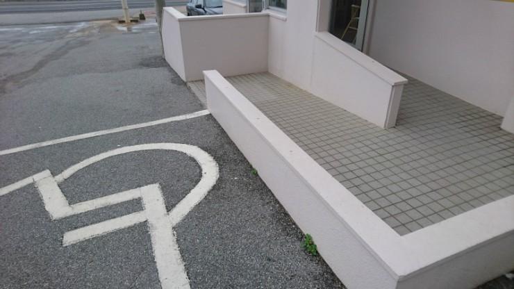 移動困難者・専用駐車場は1台
