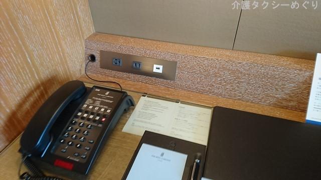 コンセント・有線ポート差し込み口設置