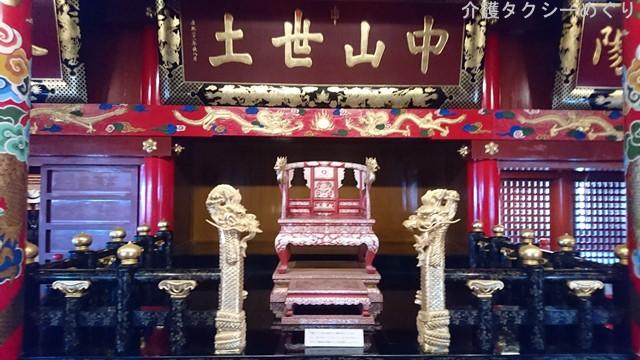 世界遺産グスクの象徴・首里城はバリアフリーで移動もラクラク!