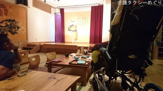 お客様は琉球文化体験を望まれていました。