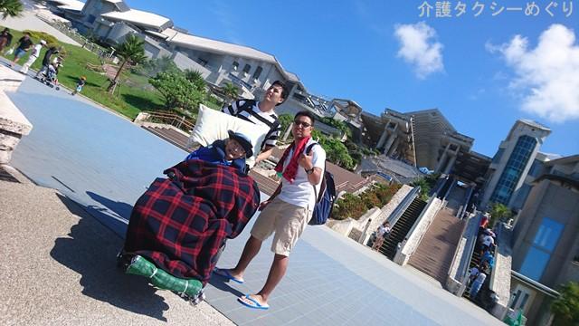 イケメンケアマネ倉田さんとヘルパー井藤さんは優しくて大雑把で暖かい人でした。