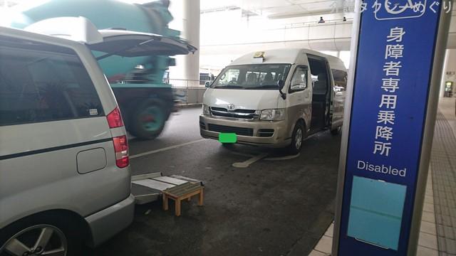 自分のお客様の為に違法駐車