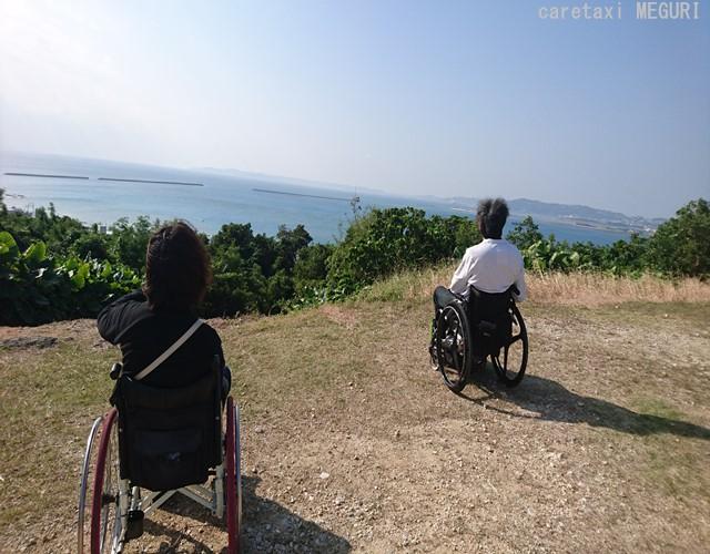12月の沖縄・快適な天候でした。