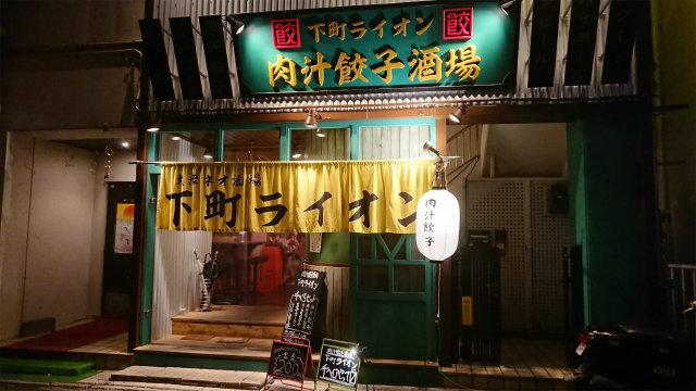 栄町商店街 外