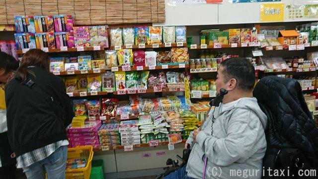 許田 道の駅販売コーナー