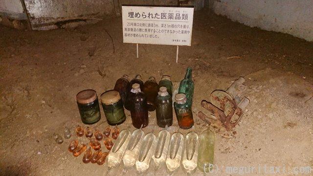 沖縄陸軍病院・医薬品など