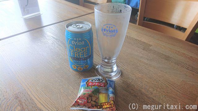 オリオンハッピーパーク工場内・試飲コーナーとノンアルコールビールとオリオン自家製おつまみ