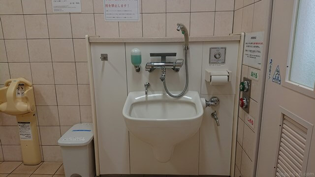 道の駅豊崎 オストメイト対応トイレ