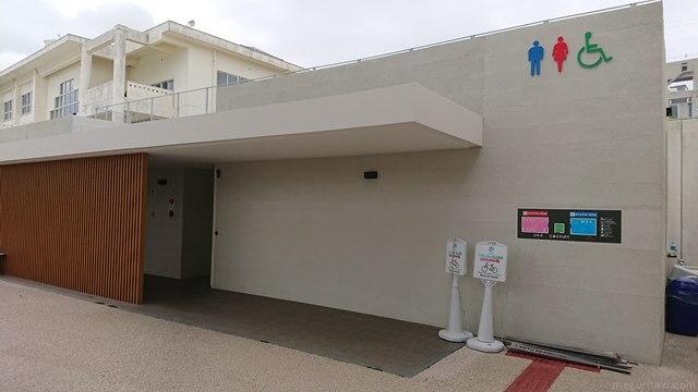 道の駅やえせ バリアフリートイレ施設