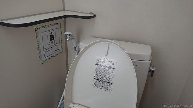 おんなの駅 オストメイトトイレ