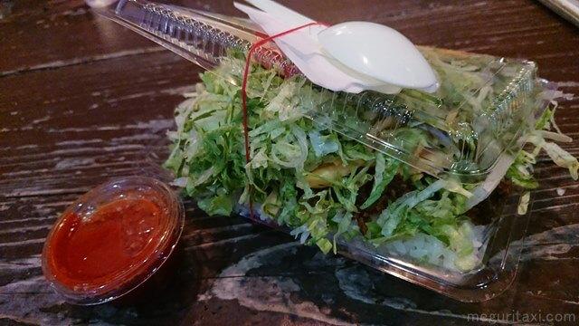 金武町キングタコス タコライスチーズ野菜