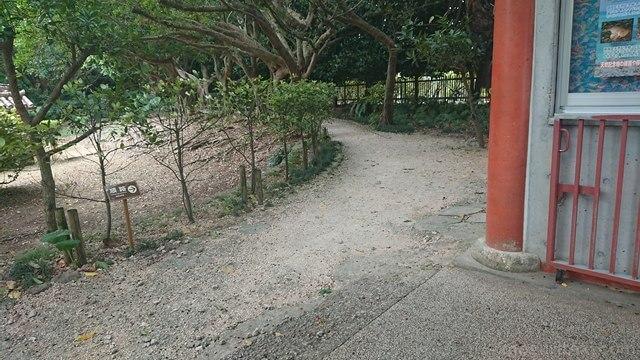 識名園入り口その2