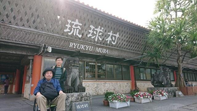 琉球村入り口前で車椅子ユーザー