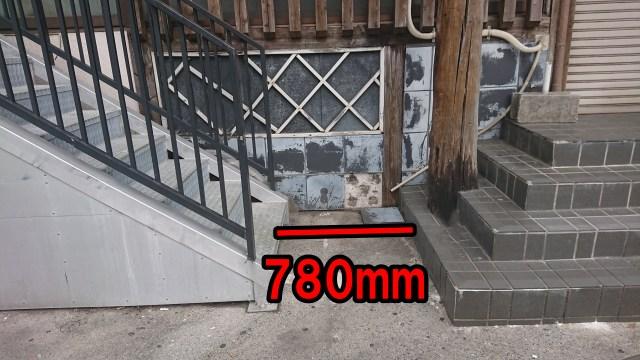 階段昇降機らく段が使えない環境