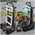 【疲れない1人階段介助はコレ】車椅子ごと昇降でもスベらない階段昇降機ウェルキャリーをご紹介!